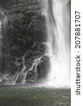 an image of mino waterfall   Shutterstock . vector #207881707