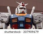 Постер, плакат: Gundam anime figure in