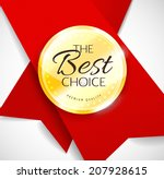 blank round polished gold metal ... | Shutterstock .eps vector #207928615