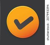 check mark button clean vector