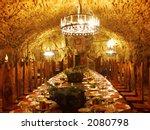 dracula s dining room | Shutterstock . vector #2080798