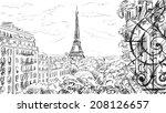 street in paris. eiffel tower ... | Shutterstock . vector #208126657