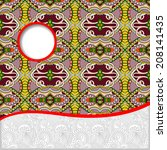 geometric tribal pattern with... | Shutterstock . vector #208141435