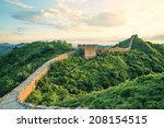 beijing great wall in china ... | Shutterstock . vector #208154515