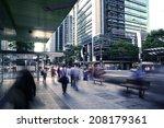 brisbane city pedestrians ... | Shutterstock . vector #208179361
