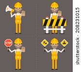 Постер, плакат: Builder concept prohibiting signs