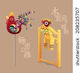 Chinese Ancient Children\'s Toy...