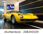 Постер, плакат: Lamborghini Sports car exibition