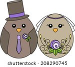 wedding birds | Shutterstock .eps vector #208290745