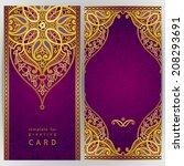 vintage ornate cards in... | Shutterstock .eps vector #208293691