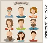 flat vector characters | Shutterstock .eps vector #208297969