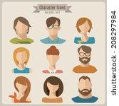 flat vector characters | Shutterstock .eps vector #208297984