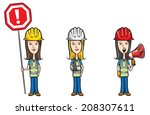 three cartoon women workers... | Shutterstock . vector #208307611