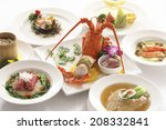full course and shrimp dish | Shutterstock . vector #208332841