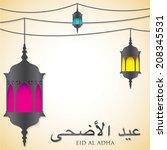 eid al adha lantern card in... | Shutterstock .eps vector #208345531