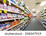 chatham  nj  usa   july 31 ... | Shutterstock . vector #208347919