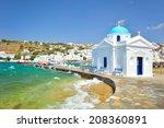 Mykonos Island Chora Old Port...