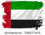 uae united arab emirates flag. | Shutterstock . vector #208377415