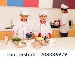 group of vietnamese children... | Shutterstock . vector #208386979