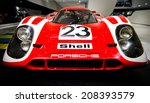 Постер, плакат: 1970 Porsche 917 Kurzheck