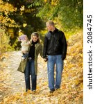 young family outdoor portrait | Shutterstock . vector #2084745
