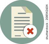 vector delete documents