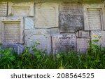Old Jewish Cemetery   Lancut...