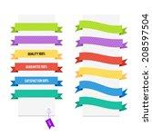 ribbons set. modern flat style... | Shutterstock .eps vector #208597504