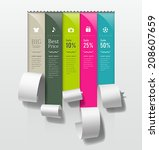 show colorful paper roll...