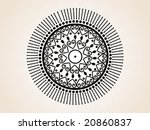 abstract creative tattoo | Shutterstock .eps vector #20860837