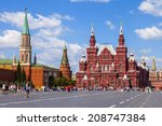 moscow  russia  on july 26 ... | Shutterstock . vector #208747384