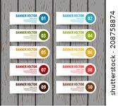 abstract vector banners set   Shutterstock .eps vector #208758874