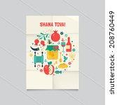 apple,branch,brochure,card,celebration,copy,cover,decoration,design,element,faith,flat,folding,food,fruit