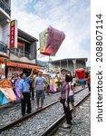 Shifen  Taiwan   Jul 15 ...