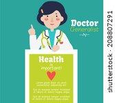 vector card   doctor  | Shutterstock .eps vector #208807291