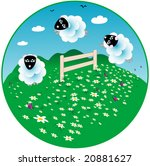 sheep jumping a fence graphic... | Shutterstock .eps vector #20881627