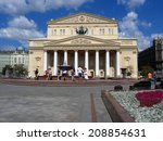 moscow   july 26  2014  bolshoi ... | Shutterstock . vector #208854631