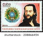 cuba   circa 1988  a stamp... | Shutterstock . vector #208866454