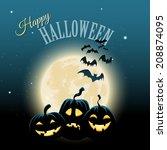 halloween party invitation card ... | Shutterstock .eps vector #208874095