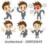 feelings of the businessman | Shutterstock .eps vector #208920649