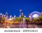 Centennial Olympic Park In...