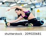 fitness  sport  training ... | Shutterstock . vector #209020681