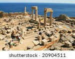 Archeology Site In Lindos ...