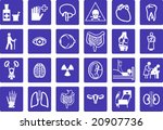 collection of various medical... | Shutterstock .eps vector #20907736