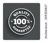 100  quality guarantee sign...