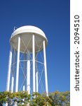 white water tower rising from... | Shutterstock . vector #2094510