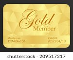 gold member card | Shutterstock .eps vector #209517217