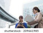 women conversation with a smart ... | Shutterstock . vector #209661985