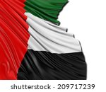 united arab emirates folded... | Shutterstock . vector #209717239