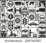black icons on white background ... | Shutterstock .eps vector #209762587